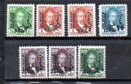 1932 Official 'English & Arabian Opt' MLH/MNH 3 Values Very Fine (i8) - Irak