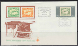 D90325 South Africa 1979 STAMP PRINTING MACHINES FDC  - Afrique Du Sud Afrika RSA Sudafrika - South Africa (1961-...)