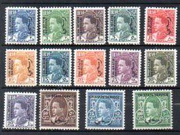 1934 Official 14 Values MH (3&50 Fils MNH) (i9) - Irak