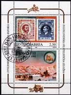 1995 Jugoslawien, 2740 Block 43, Briefmarkenausstellug JUFIZ VIII, Budva. Used First Day. - Blocs-feuillets