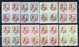 1942 Faisal II Blocks Of Four (2 Sets MH 2 Sets MNH) (i14) - Irak