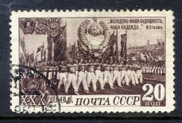 SOVIET UNION 1948 30th Anniversary Of Young Communists 20 K. Type II Used - Used Stamps