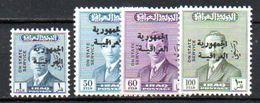 1958  OFFICIAL Opt 4 Values MNH Mi. # 215, 228-30 Very Fine (i20) - Irak