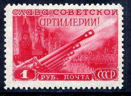 SOVIET UNION 1949 Artillery Day 1 R. MNH / **.  Michel 1291 - 1923-1991 USSR