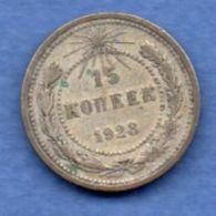 Russie  -  15 Kopeks 1923  --  Km # 81  --  état  TTB - Russia