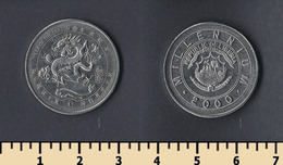 Liberia 1 Dollar 2000 - Liberia