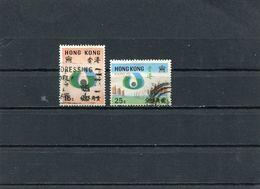 HONG KONG 1970 MI 248/2349 CTO - Hong Kong (...-1997)