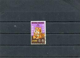 HONG KONG 1974 MI 288 CTO - Hong Kong (...-1997)