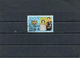 HONG KONG 1975 MI 308 CTO - Hong Kong (...-1997)