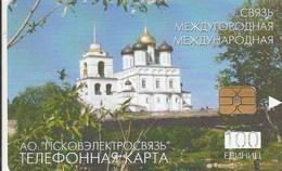 Russia -  Pskov - Trinity Cathedral 100 Un. - Russia