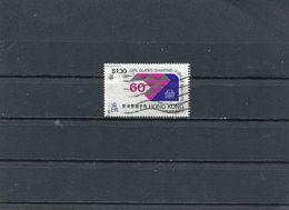 HONG KONG 1976 MI 325 CTO - Hong Kong (...-1997)