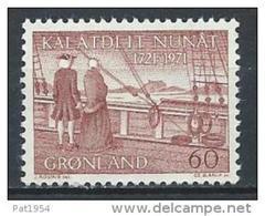 Groënland 1971 N°65 Neuf Hans Egede - Greenland