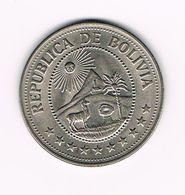 -&   BOLIVIA  5 PESOS  BOLIVIANOS  1976 - Bolivie