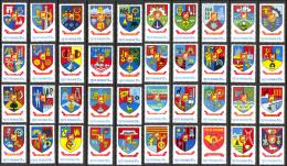 Romania Sc# 2665-2704 MNH 1976-1977 Arms - 1948-.... Républiques