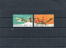 Hong Kong 1985 MI.460 + 463 CTO - Hong Kong (...-1997)