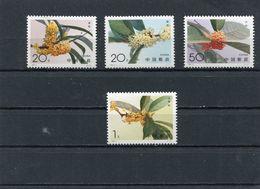 CHINA 1995 Flowers.MNH - Ongebruikt