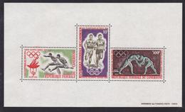 CAMEROUN BLOC N°    2 ** MNH Neuf Sans Charnière, TB (CLR370) Sports Jeux Olympiques De Tokyo 1964 - Cameroun (1960-...)