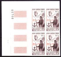 AEF (1957) General Faidherbe. African Sharpshooter. Imperforate Corner Block Of 4.  Yvert No PA62, Scott No C43. - Autres