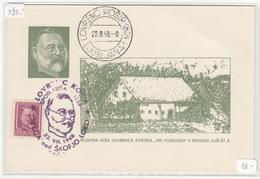 Yugoslavia, Lovrenc Košir Special Card And Postmark 1948 B180720 - Slowenien