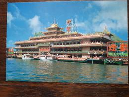 L6/72 Chine. Hong Kong. Jumbo Floating Restaurant - China (Hong Kong)
