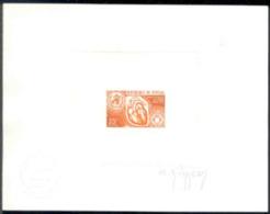 Senegal (1972) Épreuve D'artiste En Orange Signée Par Le Graveur DURRENS. Mois Mondial Du Coeur. Scott No 359, Yvert No - Senegal (1960-...)