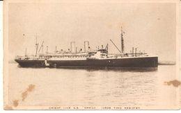 Postcard RPPC Orient Line Steamer Ship SS Ormuz Unposted - Steamers
