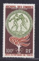 COMORES AERIENS N°   12 ** MNH Neuf Sans Charnière, TB (D7514) Sports, Jeux Olympiques De Tokyo 1964 - Isla Comoro (1950-1975)