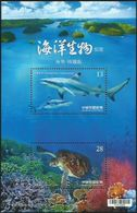 2018 TAIWAN SEA LIFES Taiwan MS - 1945-... Republic Of China
