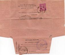 FRANCE : N° 202 . TYPE II . SUR AVIS DE RÉCEPTION . 1932 . - 1921-1960: Modern Period