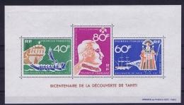 Polynésie Française Yv Block Nr 1 Postfrisch/neuf Sans Charniere /MNH/** Light Fold - Blocs-feuillets