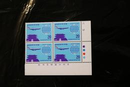 Korea 1174 Jet Globe South Gate Korean Airlines LR Imprint Block Of 4 MNH 1979 A04s - Stamps