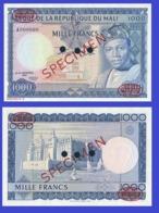 Mali 1000 Francs 1960  - REPLICA --  REPRODUCTIO - Mali
