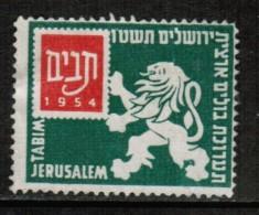 "ISRAEL  1954 JLN LABLE ""JERUSALEM"" ""as Is"" (Stamp Scan # 412) - Israel"