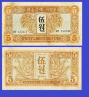 North Korea 5 Won 1945 - REPLICA --  REPRODUCTION - Corea Del Nord