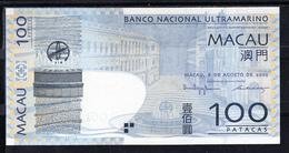 MACAO 2005. 100 PATACAS . EDIFICIO MODERNO .  NUEVO.UNCIRCULATED .B810 - Macau
