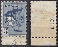GRIECHENLAND 1930 -  MiNr: 388 Perfin  Used - Griechenland