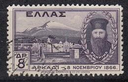 GRIECHENLAND 1930 -  MiNr: 345  Used - Griechenland