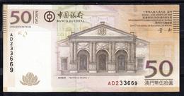 MACAO 2008. 50 PATACAS . EDIFICIO MODERNO . EBC. EF  .B810 - Macau