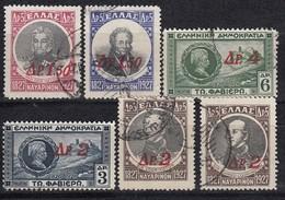 GRIECHENLAND 1932 -  MiNr: 345-351 Komplett  Used - Griechenland