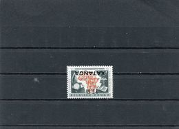 KATANGA 1961 OVERPRINT INVERTED. MNH - Katanga