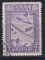 GRIECHENLAND 1933 -  MiNr: 364  Used - Griechenland