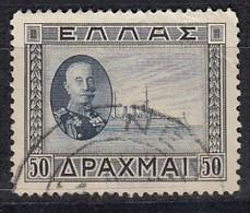 GRIECHENLAND 1933 -  MiNr: 369  Used - Griechenland