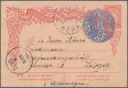 00460 Saudi-Arabien: 1907, Sept. 1st: Blue Marking Of El-Oula Western Arabia, In Commemoration Of Inaugura - Saudi Arabia