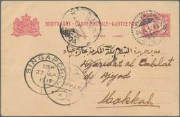 00461 Saudi-Arabien: 1917 Incoming Mail To MECCA: Dutch East Indies Postal Stationery Card 5c. Used From P - Saudi Arabia