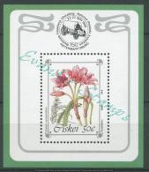 Ciskei 1988 Endangered Flowers (ss). MNH - Ciskei