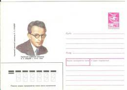 Ukraine USSR 1989 Oskar Aronovich Sandler Composer Conductor Music Jew Jewish - 1923-1991 UdSSR