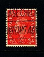 GREAT BRITAIN - 1951  KGVI  2 1/2d  COLOURS CHANGED  WMK SIDEWAYS  FINE USED - Usati