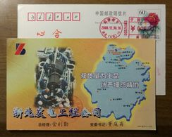 Steam Turbine Ereetion,thermal Power Plant Map In Zhejiang,China 1999 Zhebei Power Generation Project Company PSC - Electricidad