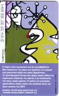 GREECE - Parnassos Ski Centre, Ticket Card, Used - Unclassified