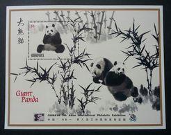 Dominica Giant Panda 1996 Bamboo Painting (miniature Sheet) MNH *China 9th Expo - Dominica (1978-...)